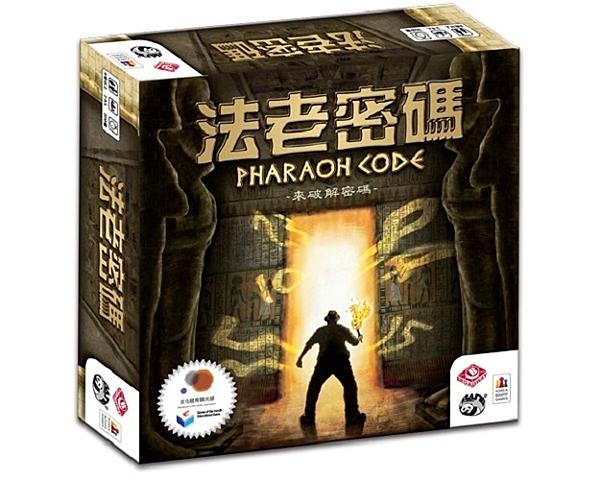 『高雄龐奇桌遊』 法老密碼 Pharaoh Code 繁體中文版 正版桌上遊戲專賣店