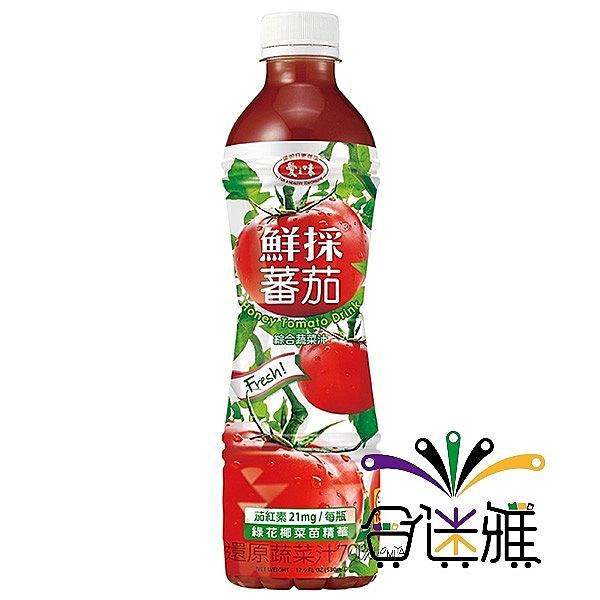 【免運直送】愛之味鮮採蕃茄汁540ml*24入【合迷雅好物超級商城】