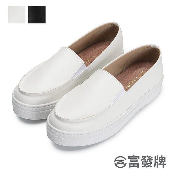 FUFA 富發牌 簡約素面厚底懶人鞋 黑 白 1BC41