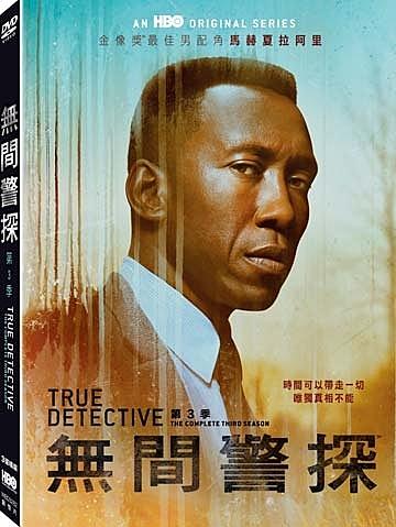 【停看聽音響唱片】【DVD】無間警探第三季