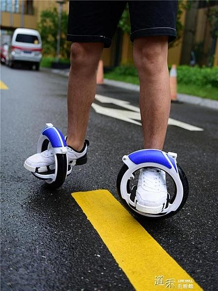 風火輪 免充氣PU靜音分體式軌跡輪滑 hotwheel代步滑板 【全館免運】 【全館免運】