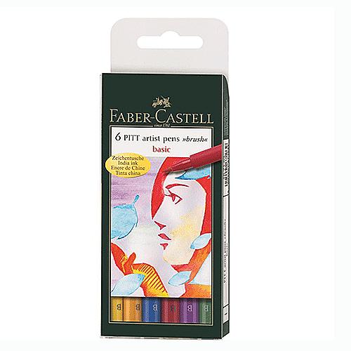 Faber_Castell PITT軟毛筆頭藝術筆*167103