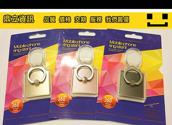 【鼎立資訊】手機 戒指 掛環 360度 旋轉 支架 手機支架 手機座 金色/粉色/槍色