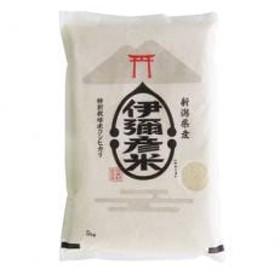 【平成30年新嘗祭献上】「伊弥彦米」令和元年産特別栽培米弥彦コシヒカリ