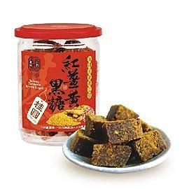 豐滿生技-薑黃黑糖-百果山桂圓(250g)