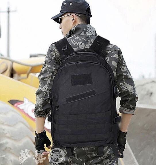 戰術包 迷彩背包男軍迷特種兵戰術後背包大容量旅行戶外三級包大學生書包 夢藝家