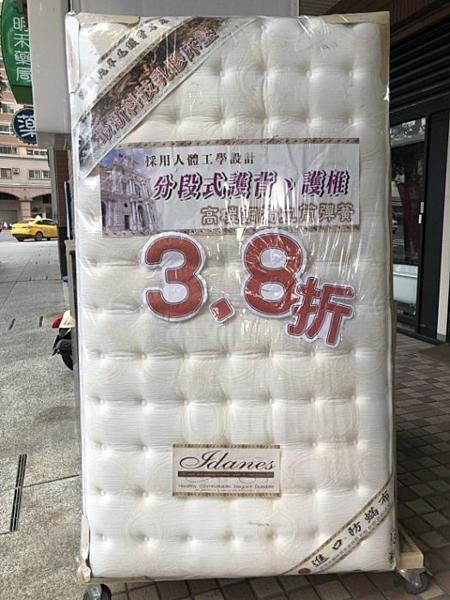 【嘉新名床】三段式護背獨立筒《28公分/單人加大3.5尺》