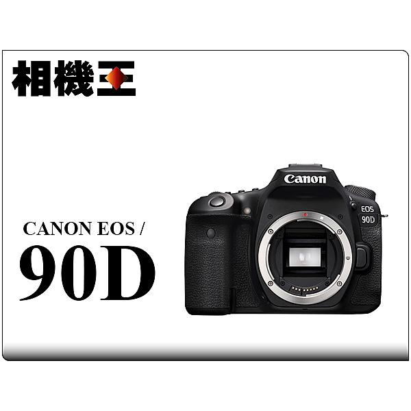 Canon EOS 90D Body〔單機身〕公司貨 登錄送原電1/31止