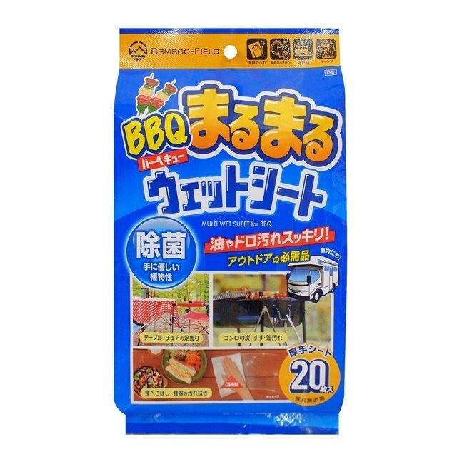 權世界@汽車用品 日本Prostaff BBQ 外出旅遊露營用 去油去汙 濕紙巾 20入 LS07