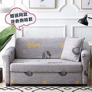 【三房兩廳】星球彈性沙發套1+2+3人座(贈同款抱枕套x3)