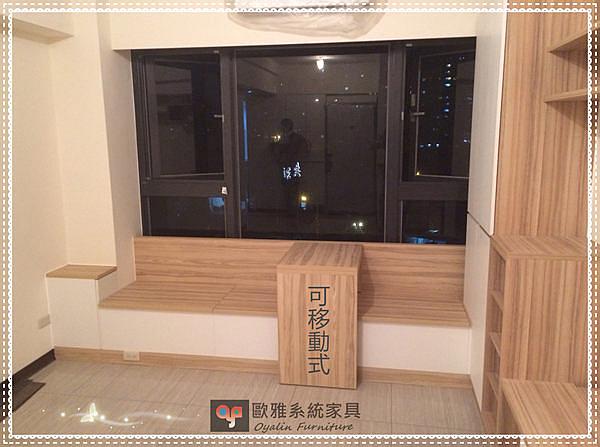 【歐雅 系統家具 】多功能臥塌 窗邊櫃