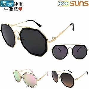 【海夫】向日葵眼鏡 太陽眼鏡 韓系/流行/UV400(622225)黑粉