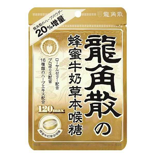 龍角散 蜂蜜牛奶草本喉糖 80g 專品藥局【2012820】