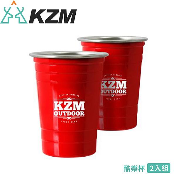 【KAZMI 韓國 KZM 酷樂杯2入組《紅》】K8T3K007/不鏽鋼杯/露營杯/戶外餐具/冷飲杯