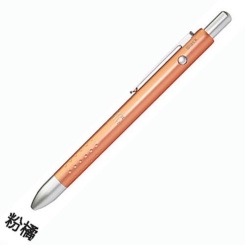 德國施德樓STAEDTLER三用筆系列#927粉彩橘