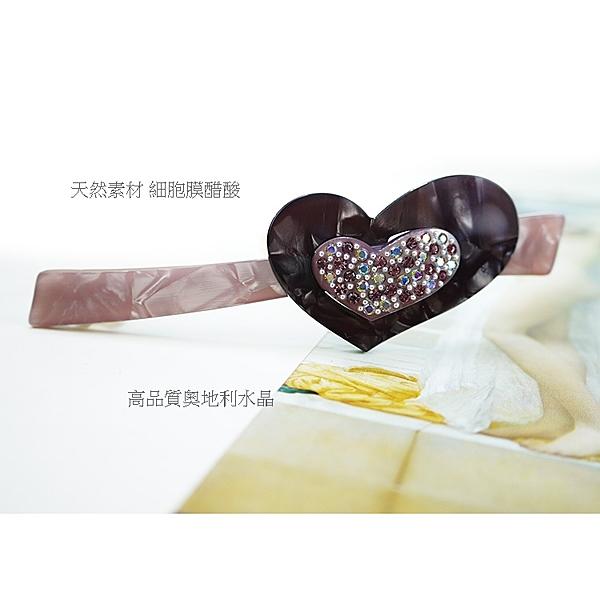 【粉紅堂 髮飾】片石紋 愛心水鑽髮夾 *紫色*