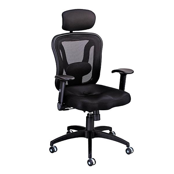 艾比高背辦公椅(18CS3/287-1)【DD House】