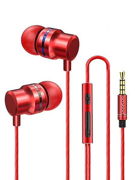 鉑典入耳式耳機有線高音質K歌手機電腦重低音炮線控帶麥降噪魔音適 【全館免運】