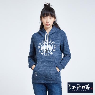 EDO KATSU江戶勝 花紗多圖繡花連帽長袖T恤-女-灰藍色