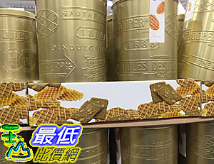 [COSCO代購] C104637 JULES DESTROOPER BISCUITS 比利時綜合餅乾金罐 每罐475公克