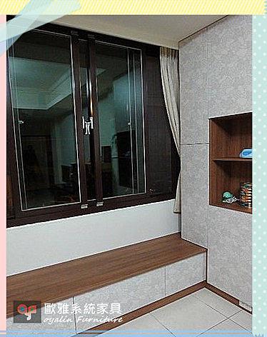 【歐雅系統家具】優雅圖樣門板 窗邊櫃