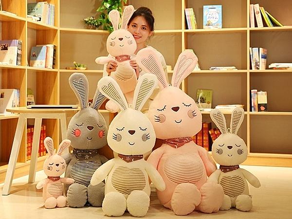 【130公分】睡覺兔娃娃 安撫抱枕 玩偶 聖誕節交換禮物 生日禮物 婚禮小物 情人節 彌月禮物