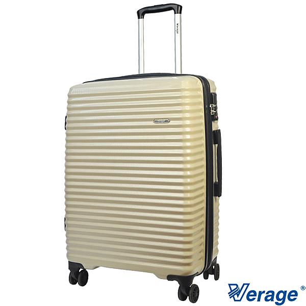 Verage 維麗杰 24吋時尚瑰麗系列行李箱(香檳)