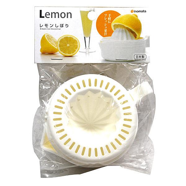 日本【Inomata】1106 葡萄柚&檸檬榨汁器