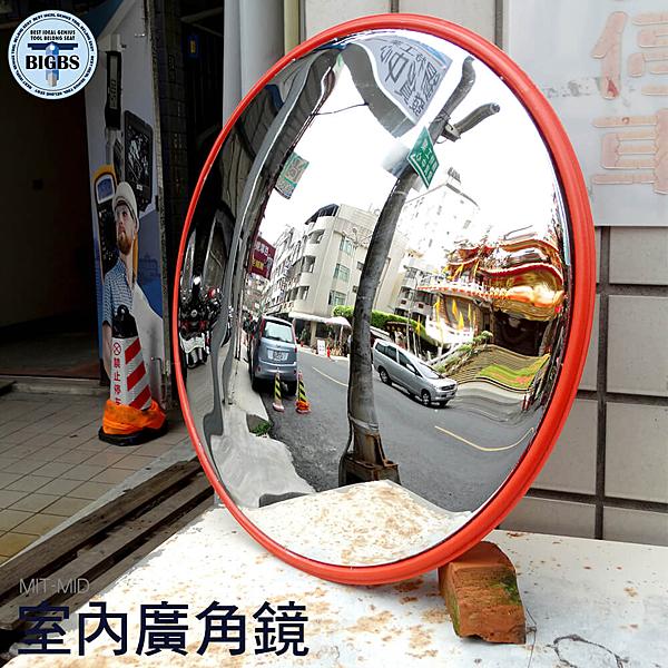 利器五金 道路廣角鏡 室內凸面鏡廣角鏡反光鏡 凸鏡防盜鏡 45公分 MID45