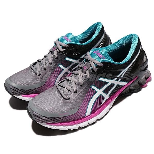 【四折特賣】Asics 慢跑鞋 Gel-Kinsei 6 灰 粉紅 透氣輕量 頂級跑鞋 運動鞋 女鞋【ACS】 T694N9601