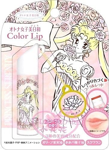 ♥小花花日本精品♥Sailor Moon美少女戰士Color Lip護唇膏吊飾潤色滋潤保濕-月光款 45642807