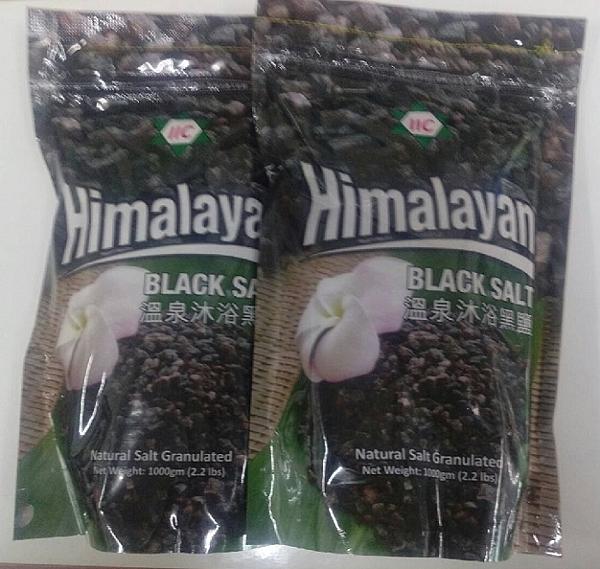 喜馬拉雅山溫泉沐浴黑鹽 1000gx2包