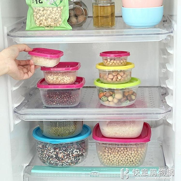 家用保鮮盒套裝塑料圓形5件套泡面碗便當盒密封罐飯盒食品密封盒  快意購物網