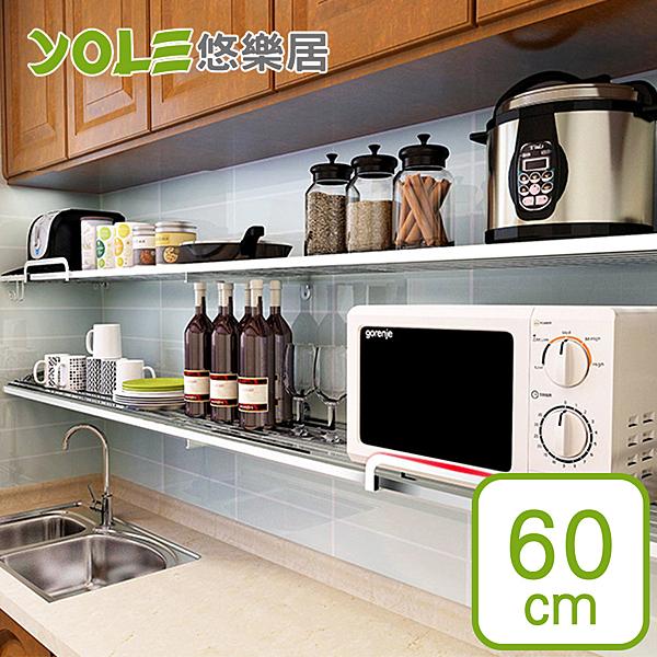 【YOLE悠樂居】304不鏽鋼打孔壁掛置物架60cm #1132066-1 收納架 廚房架 置物架 微波爐架