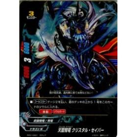 【中古即納】[TCG]バディファイト PP01/0001 天藍騎竜 クリスタル・セイバー(20150213)