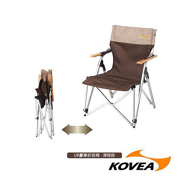 [Kovea]UR豪華折收椅-竹扶手可調(KS8CH0209)