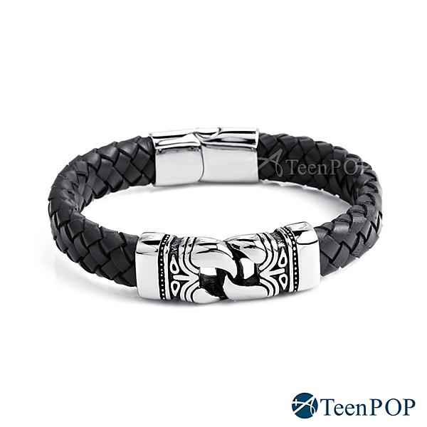 鋼手環 ATeenPOP 叢林冒險 送刻字 編織皮革 單個價格 個性手環 男手環