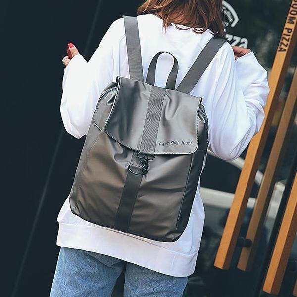 新品簡約防水尼龍布後背包雙肩男女韓製潮學生休閒旅行後背包 【快速出貨】