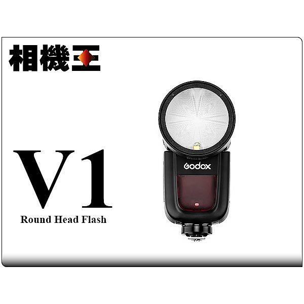 ★相機王★Godox V1F 鋰電池圓頭閃光燈〔Fujifilm版〕V1 公司貨