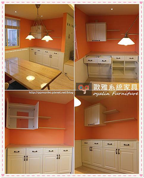 【歐雅 系統家具 】餐邊上下櫃 / 吊櫃