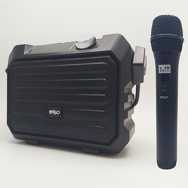 UHF肩掛/手提兩用多功能無線擴音機