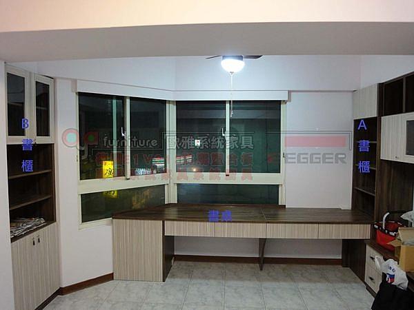 【歐雅 系統家具 】衣櫃+客廳電視櫃+電器櫃+書櫃+床頭櫃+鞋櫃