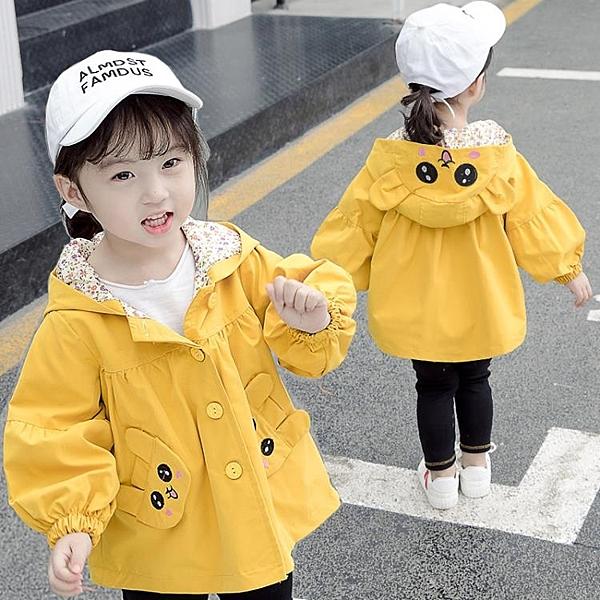 童裝女寶寶外套新品上市新款秋裝正韓女童風衣洋氣兒童小童公主春秋裝