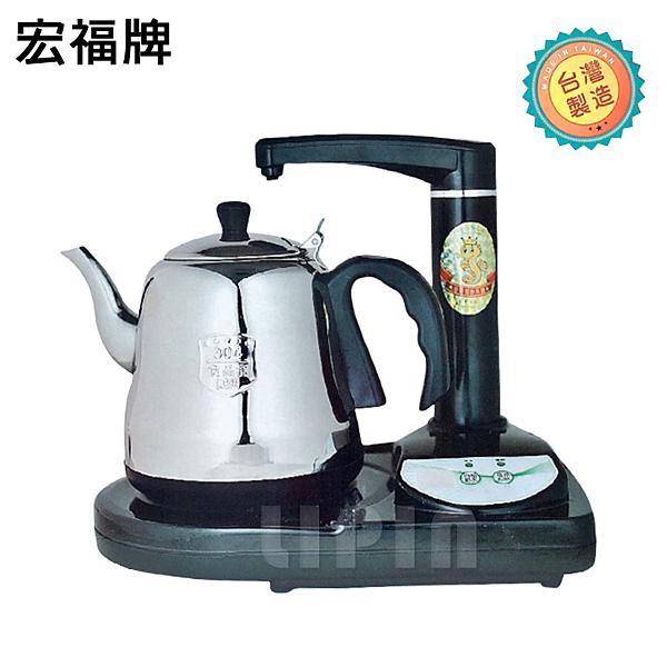 宏福牌 1L不鏽鋼給水快煮壺 HF-158