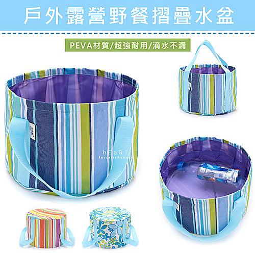 牛津布便攜戶外露營野餐摺疊水盆 旅行用品 露營 野餐 摺疊水桶 PEVA防水袋