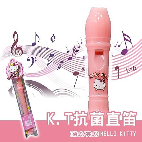成功 Hello Kitty 抗菌英式/得式 直笛