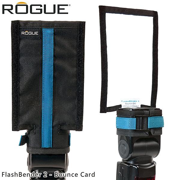 EGE 一番購】ROGUE 樂客【FlashBender 2 - Mini】二代迷你型可折式反光板 好鎖不色偏【公司貨】