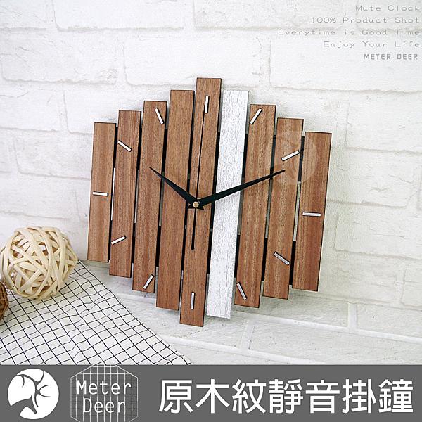 簡約風 創意 時鐘 立體 實木紋 木製 配色 造型 靜音掛鐘 牆面裝飾 設計師款 特色 時鐘-米鹿家居