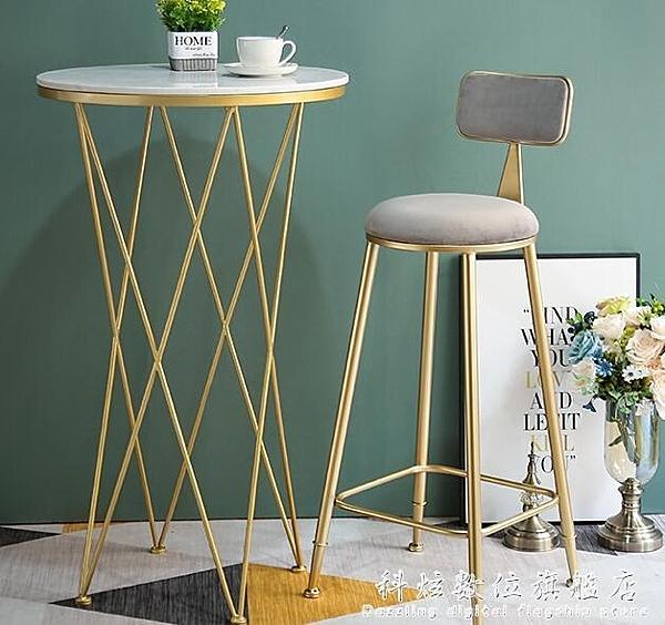 現代簡約鐵藝吧台椅高腳凳吧台凳酒吧桌椅 北歐吧椅吧凳高腳椅子 科炫數位
