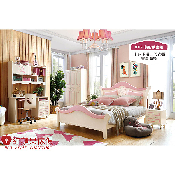 [紅蘋果傢俱]LOD-8319 4/5尺單人床(另售 床頭櫃 書桌椅 衣櫃) 兒童床 臥室組